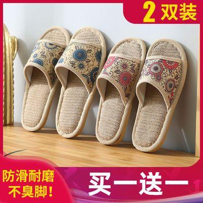 【老北京棉麻 不臭脚】防滑亚麻布拖鞋女夏季居家用室内男情侣鞋