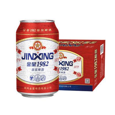 宝贝【金星啤酒1982红罐原浆啤酒10度330mml*6罐】的主图,点击查看该宝贝的拼多多优惠券领取链接!