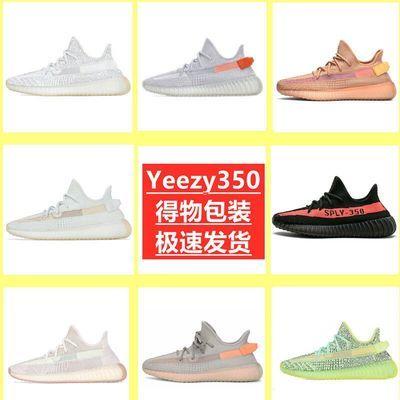 香港椰子350V2满天星黑天使亚洲限定美洲欧洲兵男女情侣跑步鞋