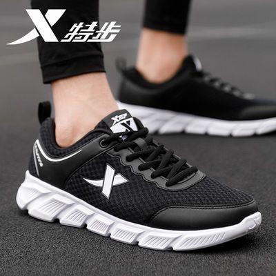特步男鞋2020夏季新款跑步鞋男网面轻便正品男士休闲鞋子运动鞋男