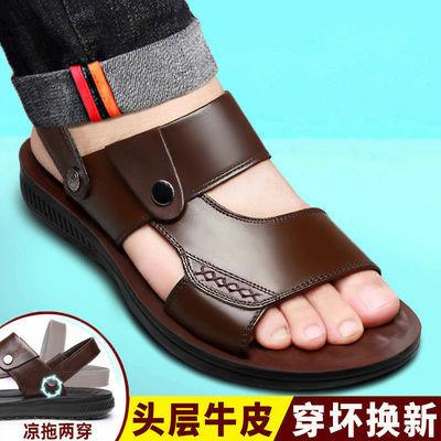 【真皮牛皮】夏季头层牛皮新款夏天软底防滑沙滩鞋男士皮凉鞋拖鞋