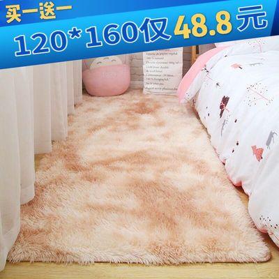 ins风地毯客厅卧室房间满铺床茶几飘窗床边可爱少女毛毯地垫垫子
