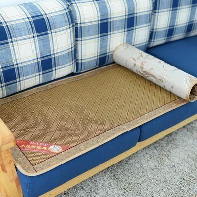 双面藤席冰丝沙发凉垫竹席子坐垫防滑夏凉垫单人双人床凉席宿舍1m