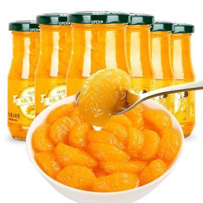琼皇橘子罐头248g10瓶办公室零食新鲜即食蜂蜜柚子柠檬茶500g