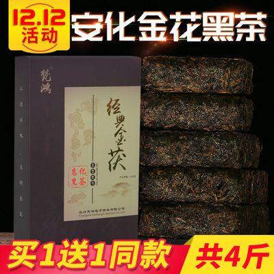 黑茶 正宗湖南安化黑茶正品金花茯砖茶叶正宗茯茶砖茶4斤 送茶刀