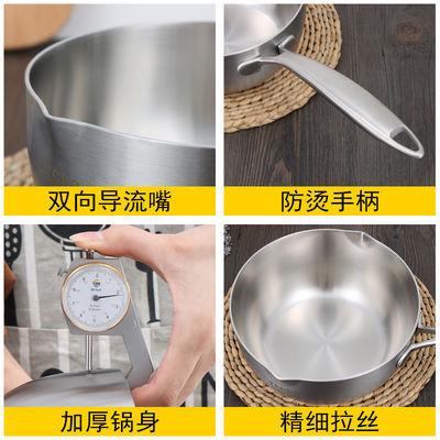304不锈钢雪平锅日式热奶锅不粘锅家用煮泡面锅宝宝辅食锅小汤锅