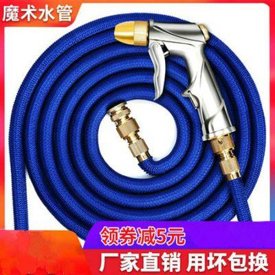 高压洗车水枪抢家用强力汽车水枪头洗车神器伸缩水管喷头浇花工具