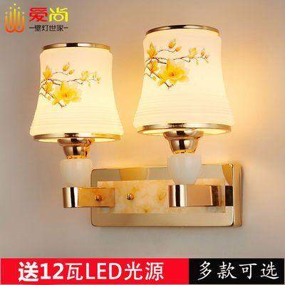 床头壁灯卧室客厅背景墙简约现代美式过道带开关可调光遥控壁灯具