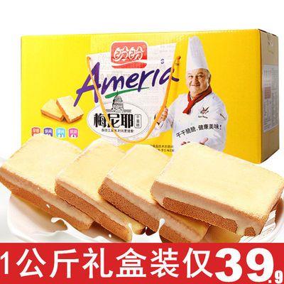 新日期盼盼梅尼耶干蛋糕2斤早餐面包干饼干零食多规格可选