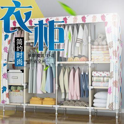 简易衣柜布衣柜钢管加粗加固衣橱衣柜牛津布衣柜经济型衣服收纳