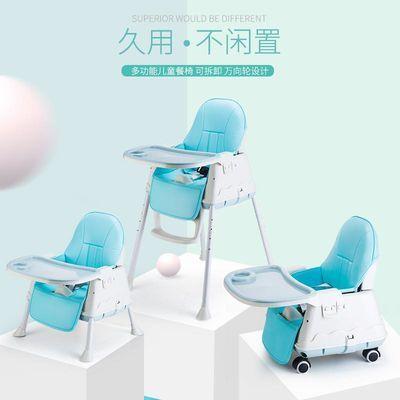 大号宝宝餐椅儿童餐椅多功能可折叠便携式婴儿椅子吃饭餐桌椅座椅
