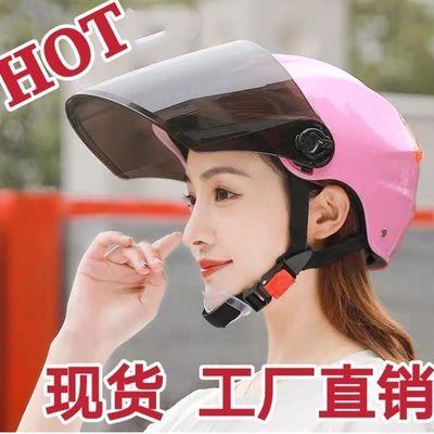 【现货】电动车头盔现货防晒夏季安全帽电瓶车透气防紫外线轻便式
