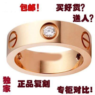 螺丝钉戒指卡家男女时尚日韩对戒陶瓷love情侣戒指尾戒不掉色玫瑰