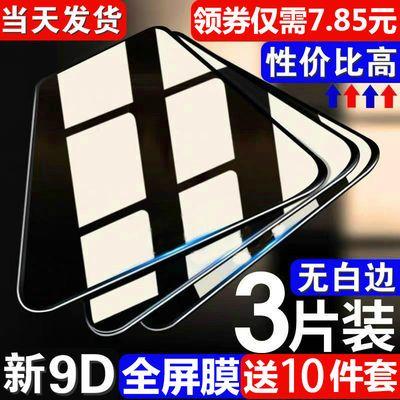 诺基亚x6钢化膜x7诺基亚x71 x5手机膜7 7Plus全屏NOKIA6 二代 7P