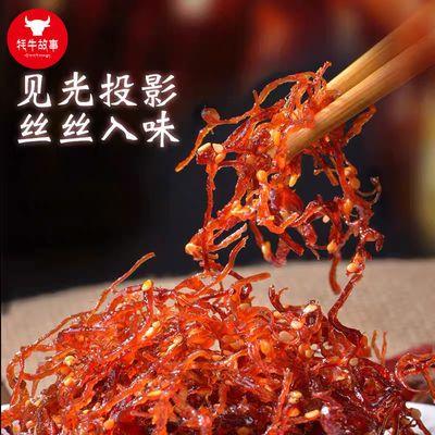灯影牛肉丝100g麻辣零食休闲食品五香味四川特产牛肉熟食真空包装