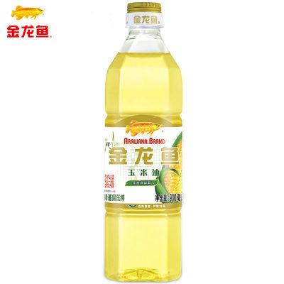 金龙鱼非转基因食用油玉米油900ml/瓶玉米胚芽油植物油压榨油