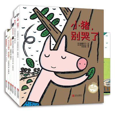 宫西达也绘本全系列 恐龙书第二辑6册 狼和小猪别哭了正义之士儿