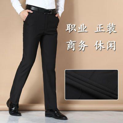 男士西裤春夏季修身商务正装直筒休闲长裤工装免烫黑色西装裤子男