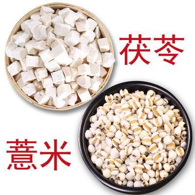 贵州薏米仁500g农家薏苡仁自产苡仁米薏仁新货薏仁米五谷杂粮小大
