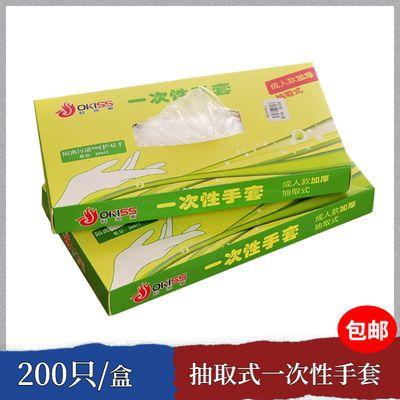 一次性手套食品卫生加厚塑料手套美容美发烫染发透明手套盒装精品