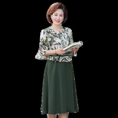 妈妈装2020新款夏装连衣裙子洋气中老年人阔太太高贵中年女装气质