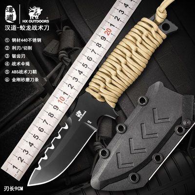 汉道蛟龙求生军刀野外防身随身刀具户外战术小刀军工刀