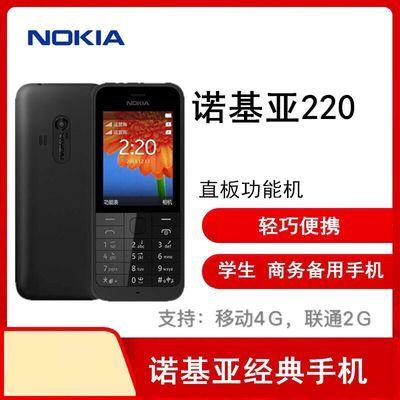 诺基亚大按键大声音老年人手机RM-969双卡双待按键功能手机