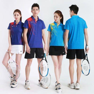羽毛球服套装男女新款短袖透气速干球衣吸汗网球乒乓球运动服印字