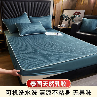 乳胶冰丝床笠凉席三件套可水洗空调软席单双人床席梦思保护套床罩