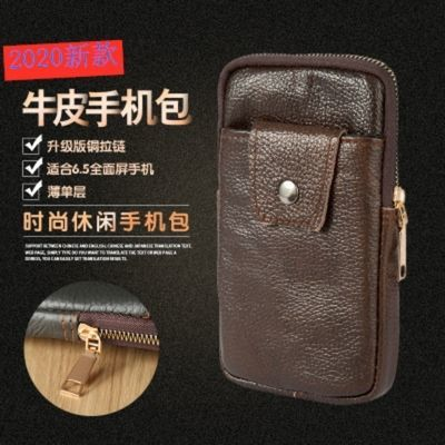 2020新款男士铜拉牛皮手机腰包6.5英寸多功能休闲穿皮带零钱挂包