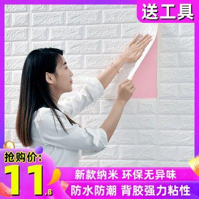 泡沫3d立体墙贴隔音卧室客厅墙面装饰背景墙壁纸防水防潮墙纸自粘