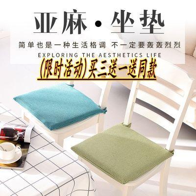 可拆洗简约亚麻椅垫坐垫加厚防滑榻榻米软垫透气电脑椅餐桌椅坐垫