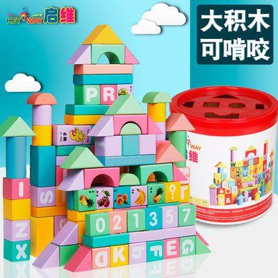 儿童木质积木玩具1-2-3-6岁宝宝婴儿益智拼装数字桶装木制实木头