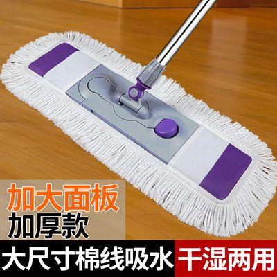 平板拖把加大号旋转家用懒人加厚杆棉线替换布拖布免手洗干湿两用