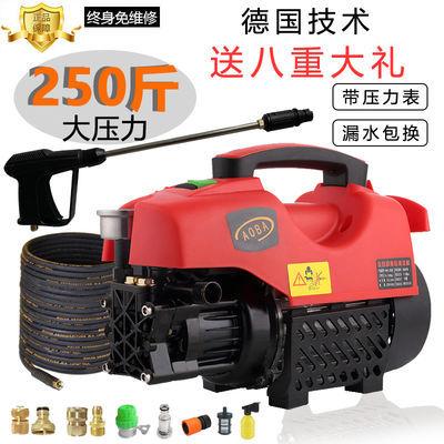 洗车机家用220v高压水枪洗车水泵全自动洗车神器便携大功率清洗机