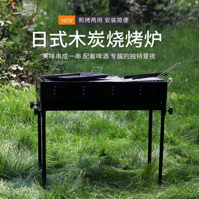 KingCamp日式烧烤炉户外烧烤架家用加厚烧烤炉木炭烤肉炉子架子