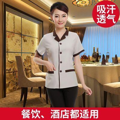 保洁工作服女短袖阿姨夏装酒店客房服务员物业宾馆餐厅清洁保洁服