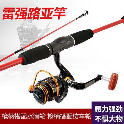 鱼竿路亚竿特价枪柄水滴轮直柄远投竿抛竿海竿钓鱼竿海杆渔具用品
