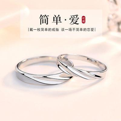 纯银情侣戒指S925一对活口免费刻字定制男女纪念礼物异地直邮礼物