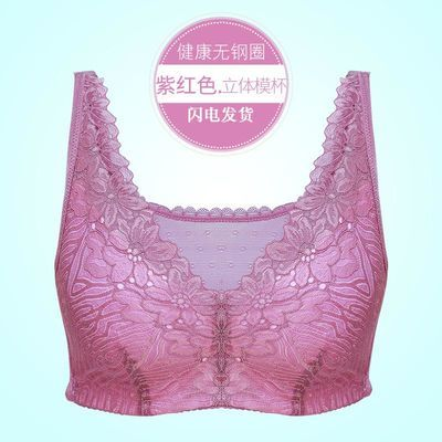 义乳文胸二合一假乳房无钢圈夏季透气硅胶乳腺癌胸罩术后专用内衣