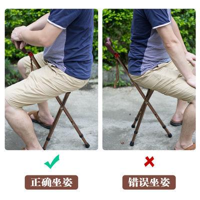 老人折叠拐杖凳子老年人四脚四角板凳三角三脚带坐拐棍手杖凳椅