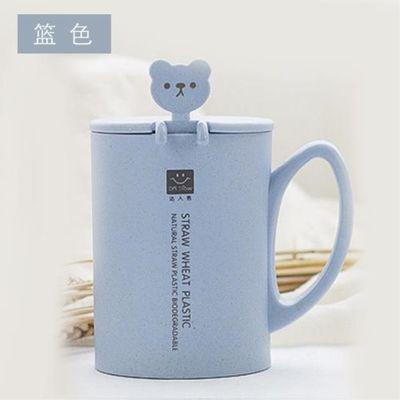 麦秸欧式情侣喝水杯杯子塑料杯杯子盖秸秆咖啡杯牛奶盖带便携勺子