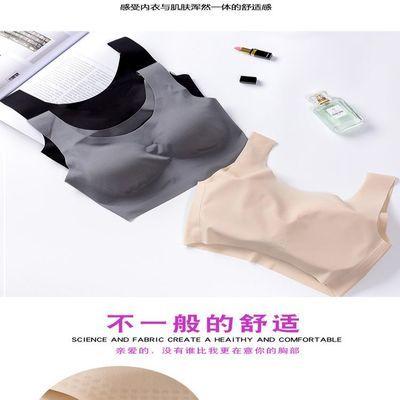 牛货free bra无痕日本女内衣无钢圈聚拢背心文胸一片式胸罩舒适薄