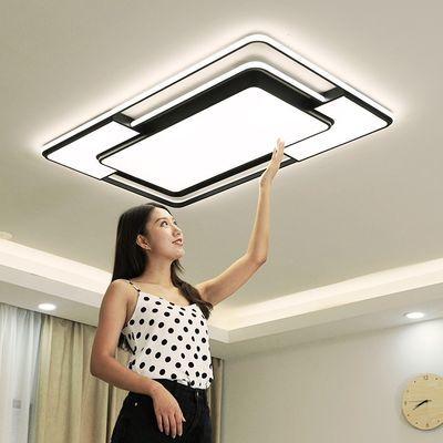 客厅灯简约现代大气家用超亮2020年新款led北欧吸顶灯具全屋套餐