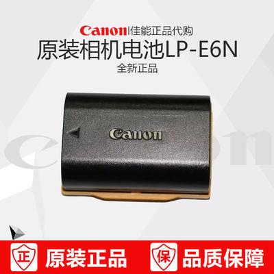佳能LP-E6/LPE6N单反相机电池EOS 60D 5D4 70D 6D2 5D2 5DSR 60Da