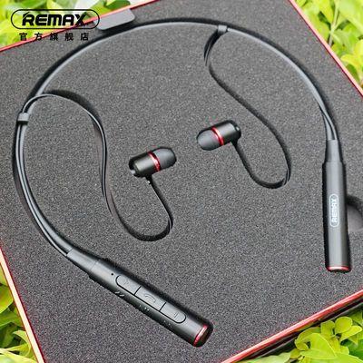 Remax颈带式无线运动蓝牙vivoppo高音质耳机挂脖运动双耳苹果通用