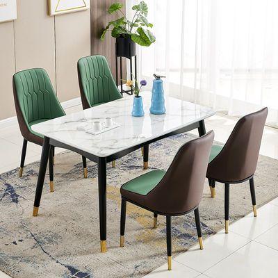 北欧轻奢实木餐桌椅组合小户型简约现代家用长方形饭桌理石纹餐桌