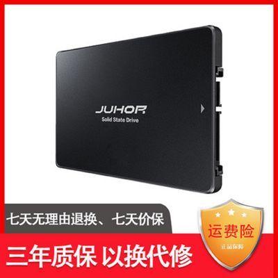 玖合 120G 240G 480G SSD固态硬盘 SATA接口台式机笔记本电脑通用