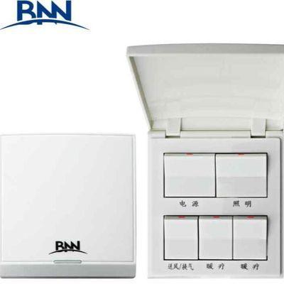 BNN贝莱尔专用五开 五位开关 集成吊顶浴霸专用五键开关 开关