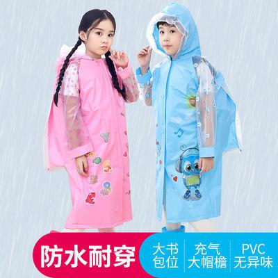 衣雨披带书包位小学生幼儿园男女小孩雨具卡通雨披雨衣套装儿童雨